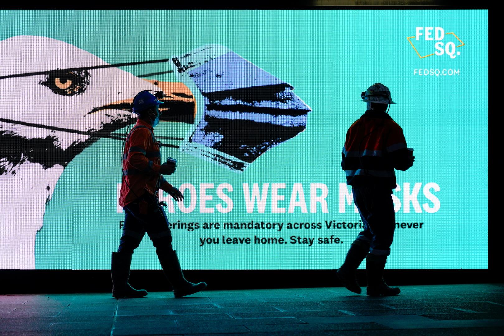 ولاية فيكتوريا الأسترالية تسجل أعلى زيادة يومية بإصابات كورونا