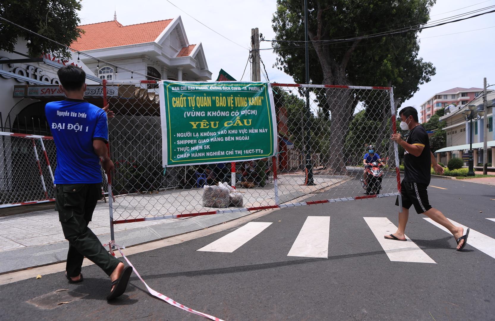 فيتنام تنهي إغلاق أكبر مدنها بعد 3 أشهر من القيود الصارمة للحد من انتشار كورونا