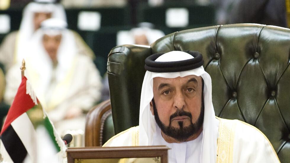 قادة الإمارات يعزون الملك سلمان بوفاة الأميرة هلا آل سعود