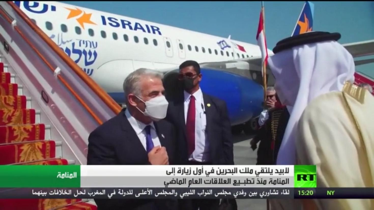 ملك البحرين يستقبل وزير الخارجية الإسرائيلي