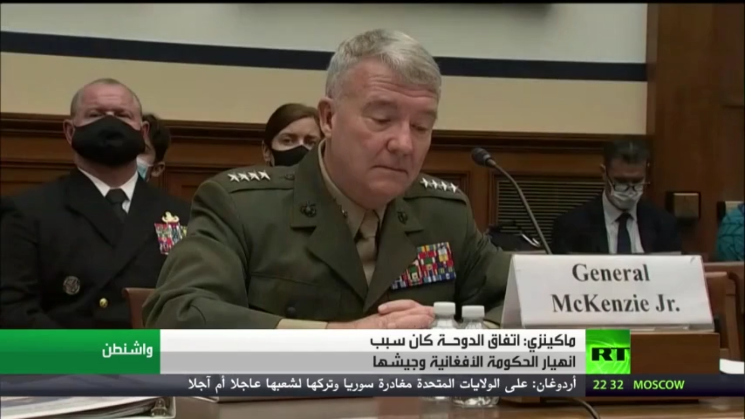 الجيش الأمريكي ينتقد الخارجية بشأن أفغانستان