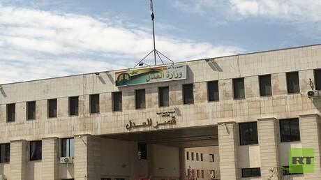 """وزارة العدل السورية تشترط """"الموافقة الأمنية"""" قبل تنظيم الوكالة عن الغائب أو المفقود"""