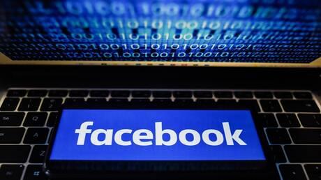 """صحيفة: إدارة """"فيسبوك"""" تتجاهل استخدام منصتها لأغراض إجرامية"""