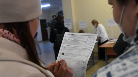 انطلاق التصويت في موسكو بنتخابات مجلس النواب
