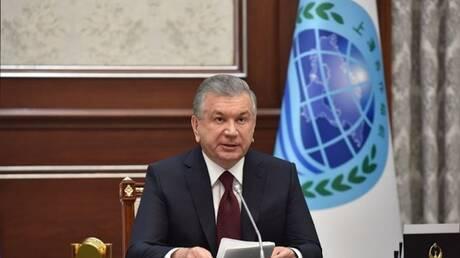 أوزبكستان تدعو لرفع التجميد عن أصول أفغانستان في الخارج