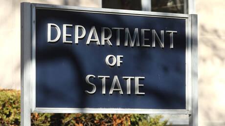 """واشنطن تعلق على تصفية القيادي في """"داعش"""" أبو وليد الصحراوي"""