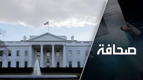 البيت الأبيض يبحث عن مهدّئ للشرق الأوسط