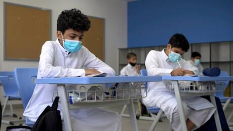السعودية تعلن موعد عودة طلبة الابتدائية ورياض الأطفال إلى مقاعد الدراسة