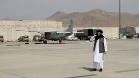 الإعلان عن إعادة افتتاح مطار كابل رسميا