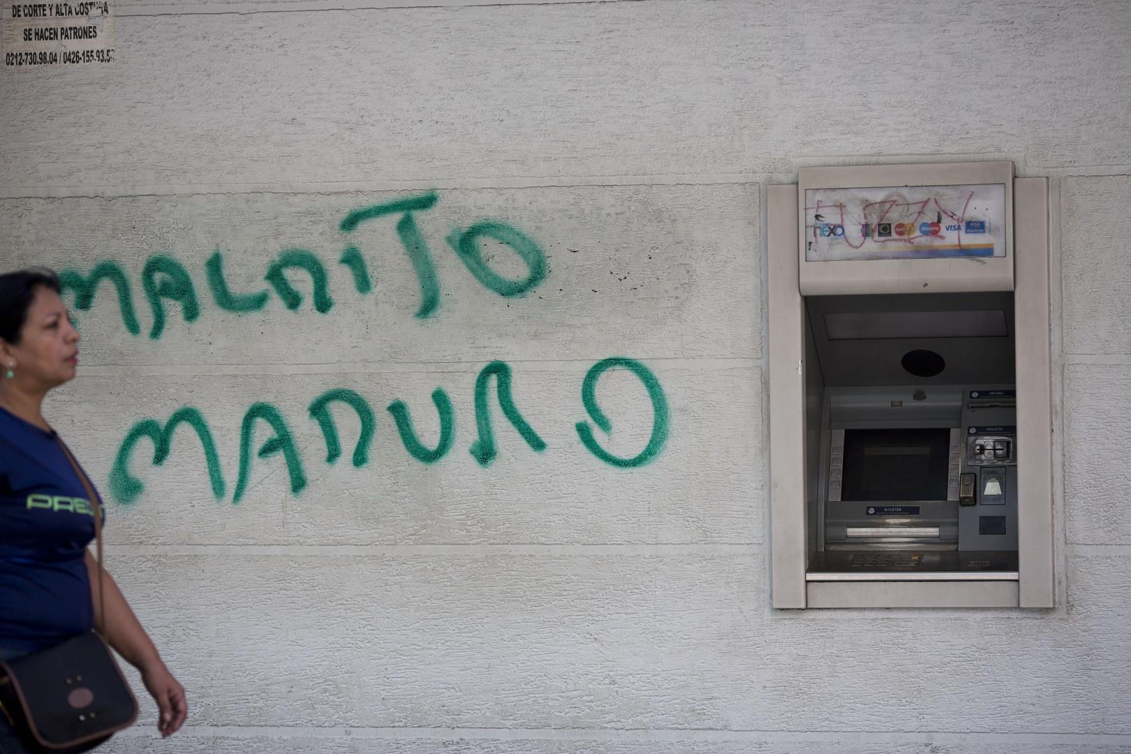 فنزويلا تطرح عملة جديدة تتضمن ستة أصفار أقل