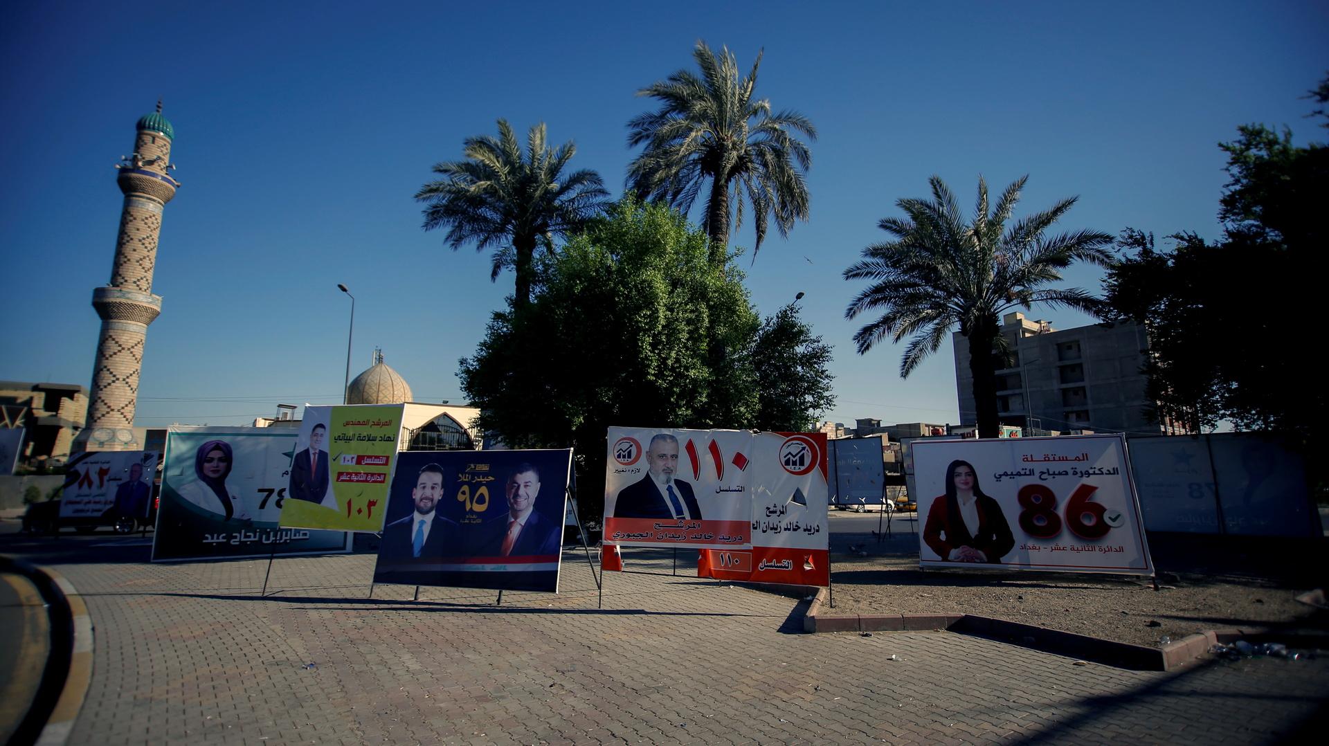 الصدر يوجه رسالة شديدة اللهجة بخصوص الانتخابات العراقية