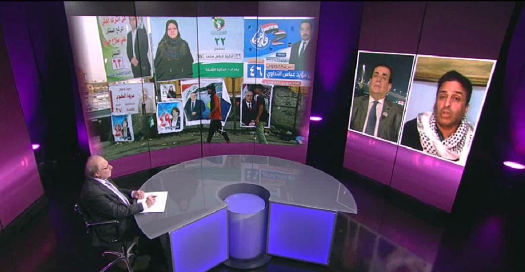 هل ستأتي الانتخابات النيابية المبكرة بجديد للعراقيين؟