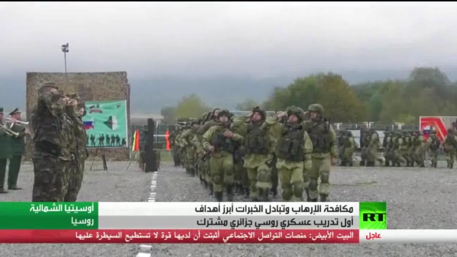 قوات جزائرية خاصة بروسيا.. تدريبات لأول مرة