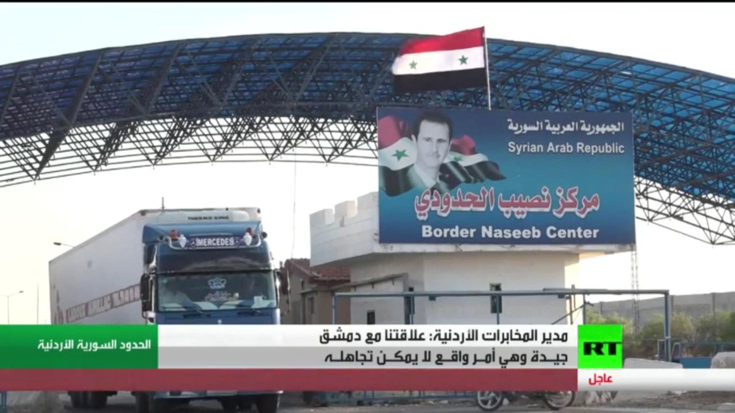 الأردن: علاقتنا مع سوريا أمر واقع