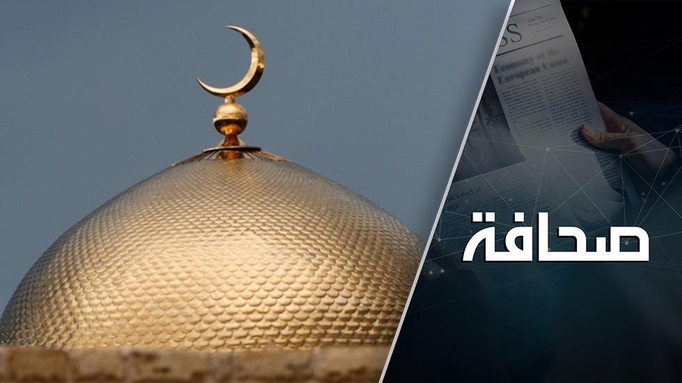 إسرائيل في حاجة لمراجعة موقفها من العالم الإسلامي