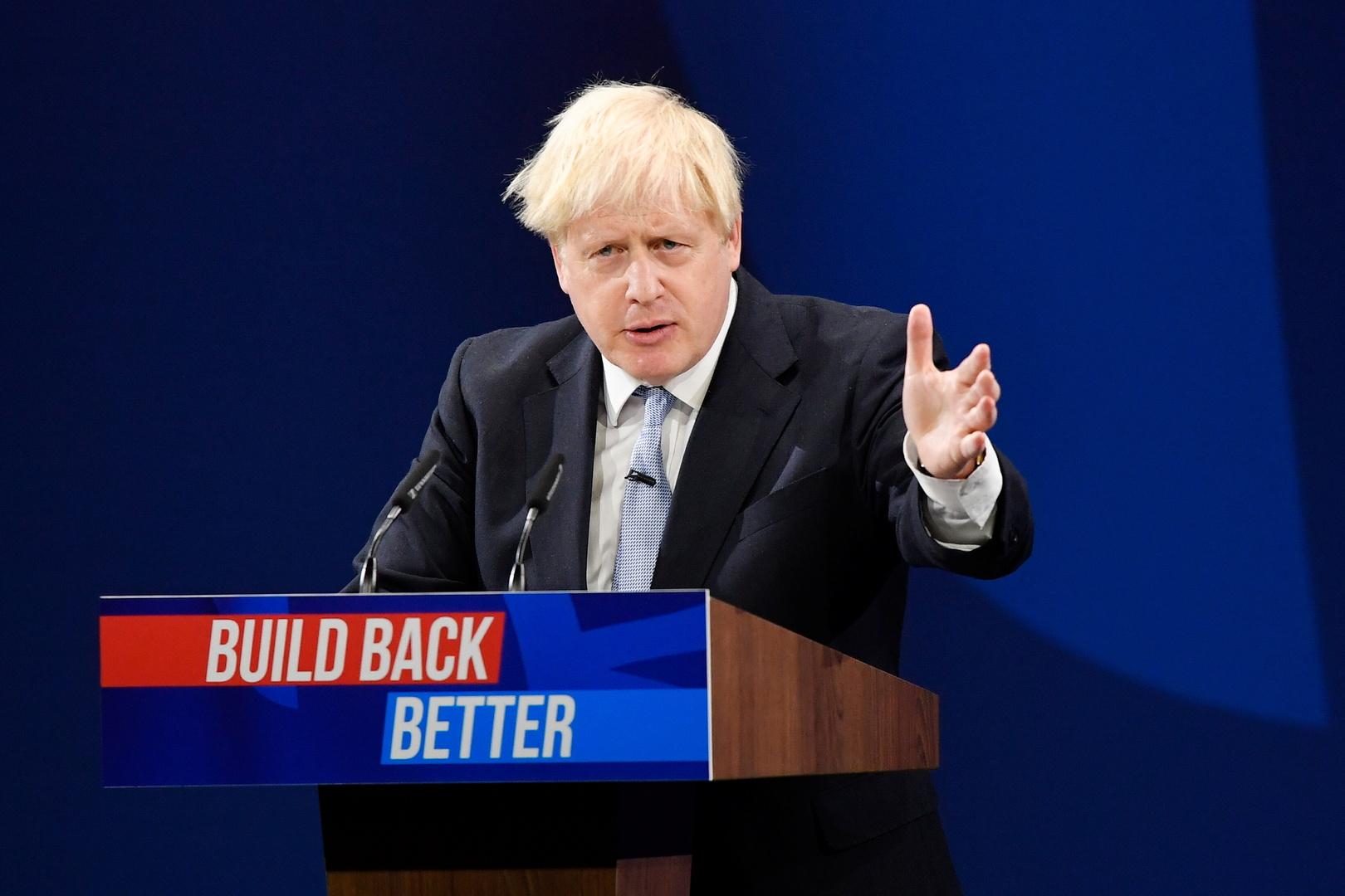 جونسون يتعهد بالمضي قدما في إصلاح الاقتصاد البريطاني لمرحلة ما بعد