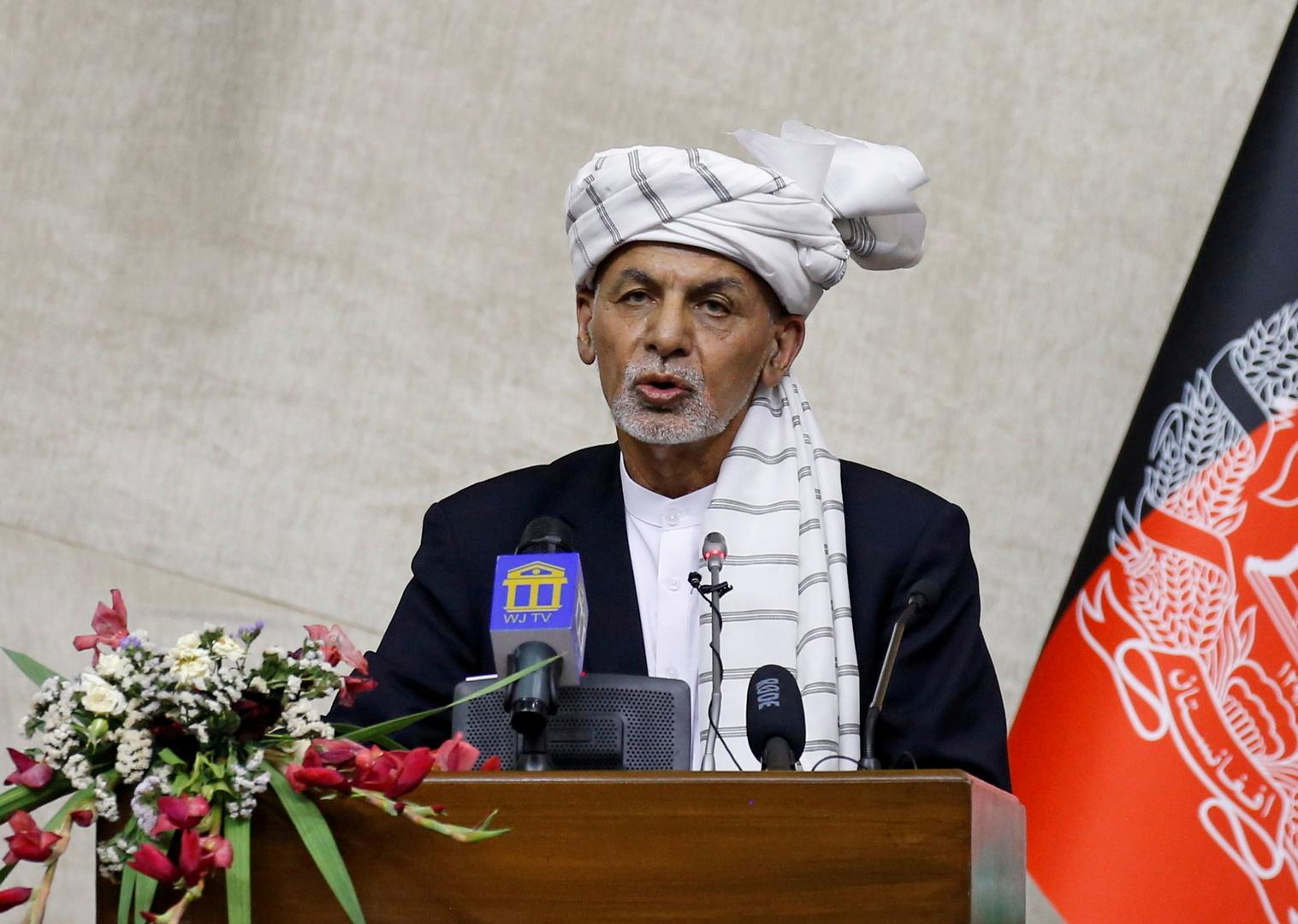 الولايات المتحدة تدرس التقارير عن سحب أشرف غني أموالا من أفغانستان