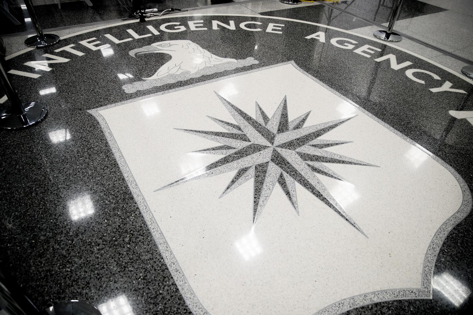 CIA تنشئ مركزا خاصا لمواجهة