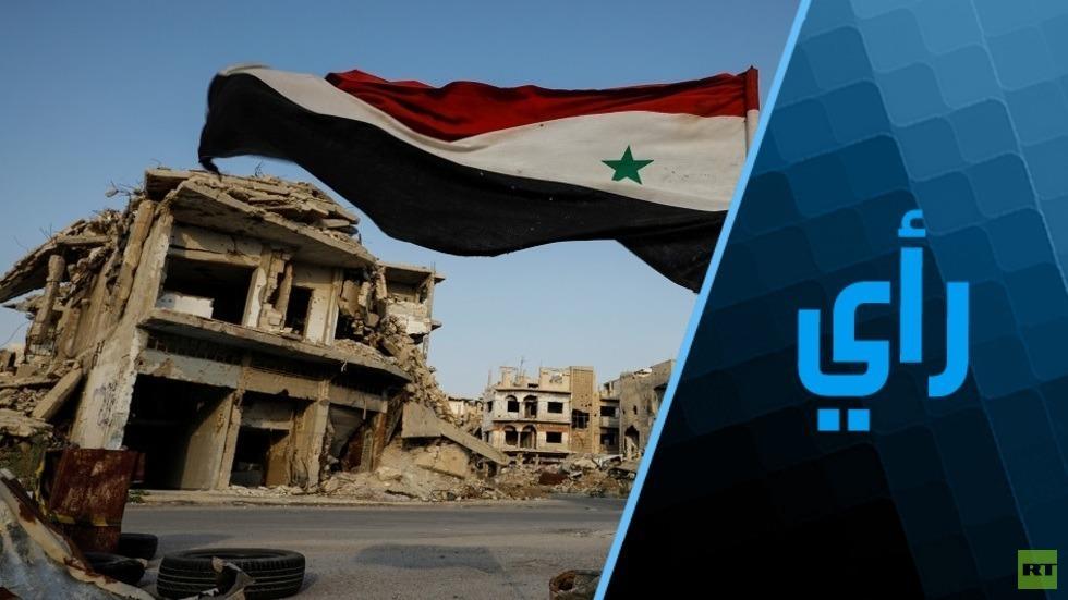 سوريا للسوريين..