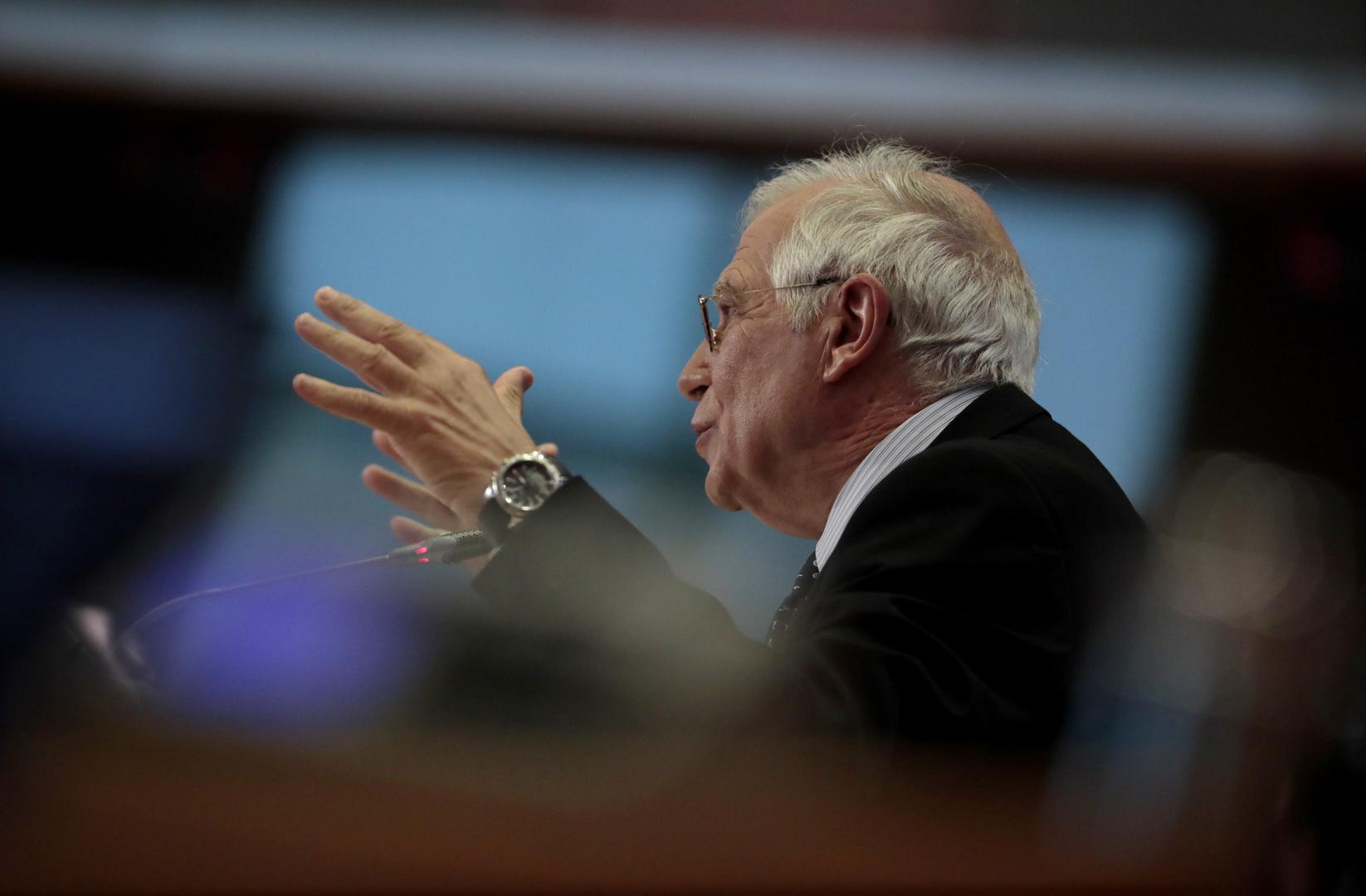 بوريل: قرار أستراليا إلغاء صفقة الغواصات مع فرنسا عقلاني