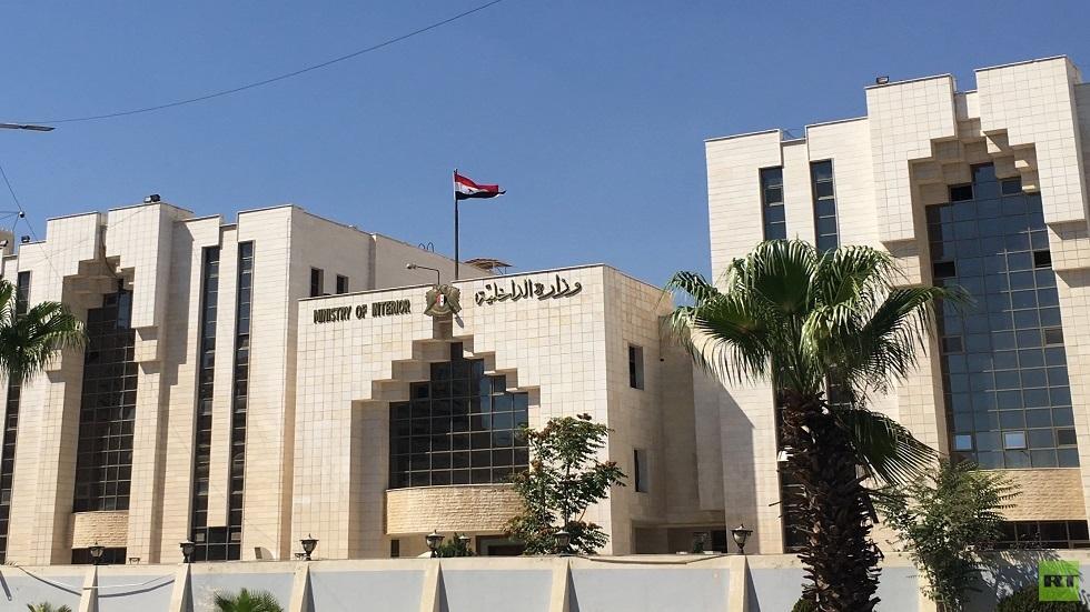 الداخلية السورية: القبض على