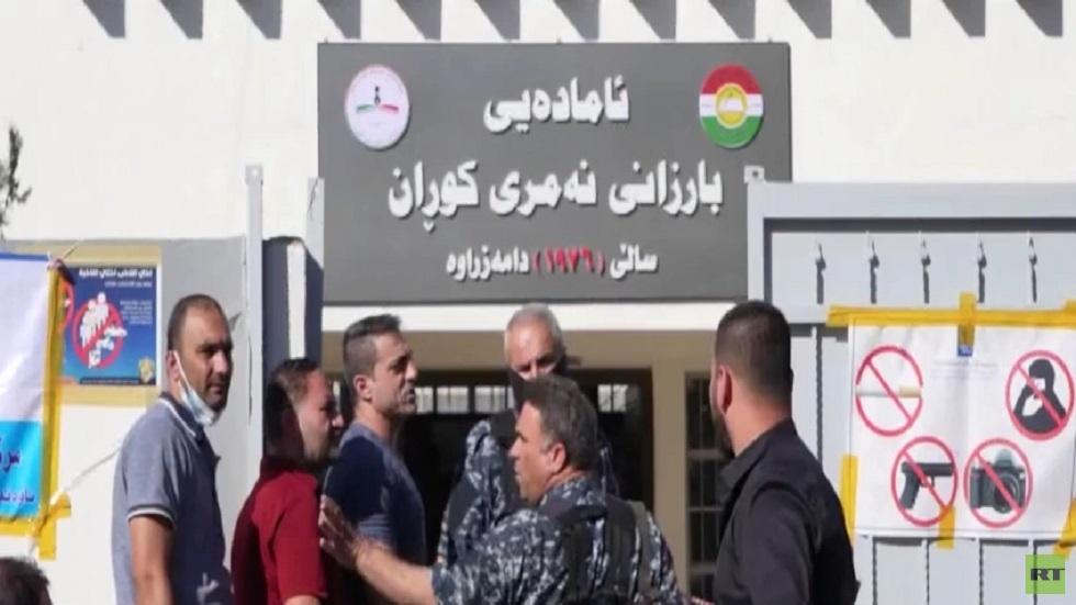 العراق.. انتهاء التصويت الخاص في كردستان