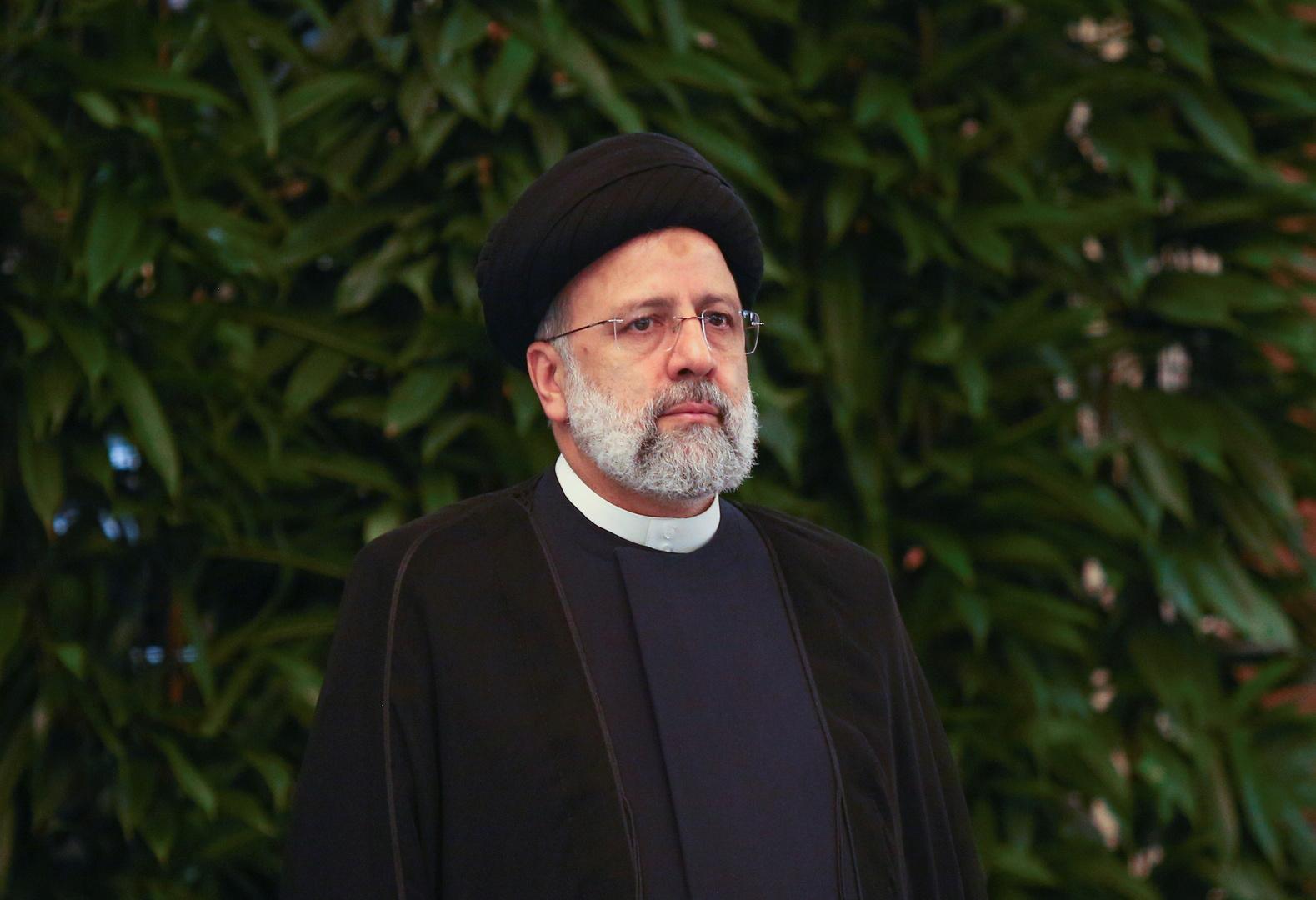الرئيس الإيراني إبراهيم رئيسي