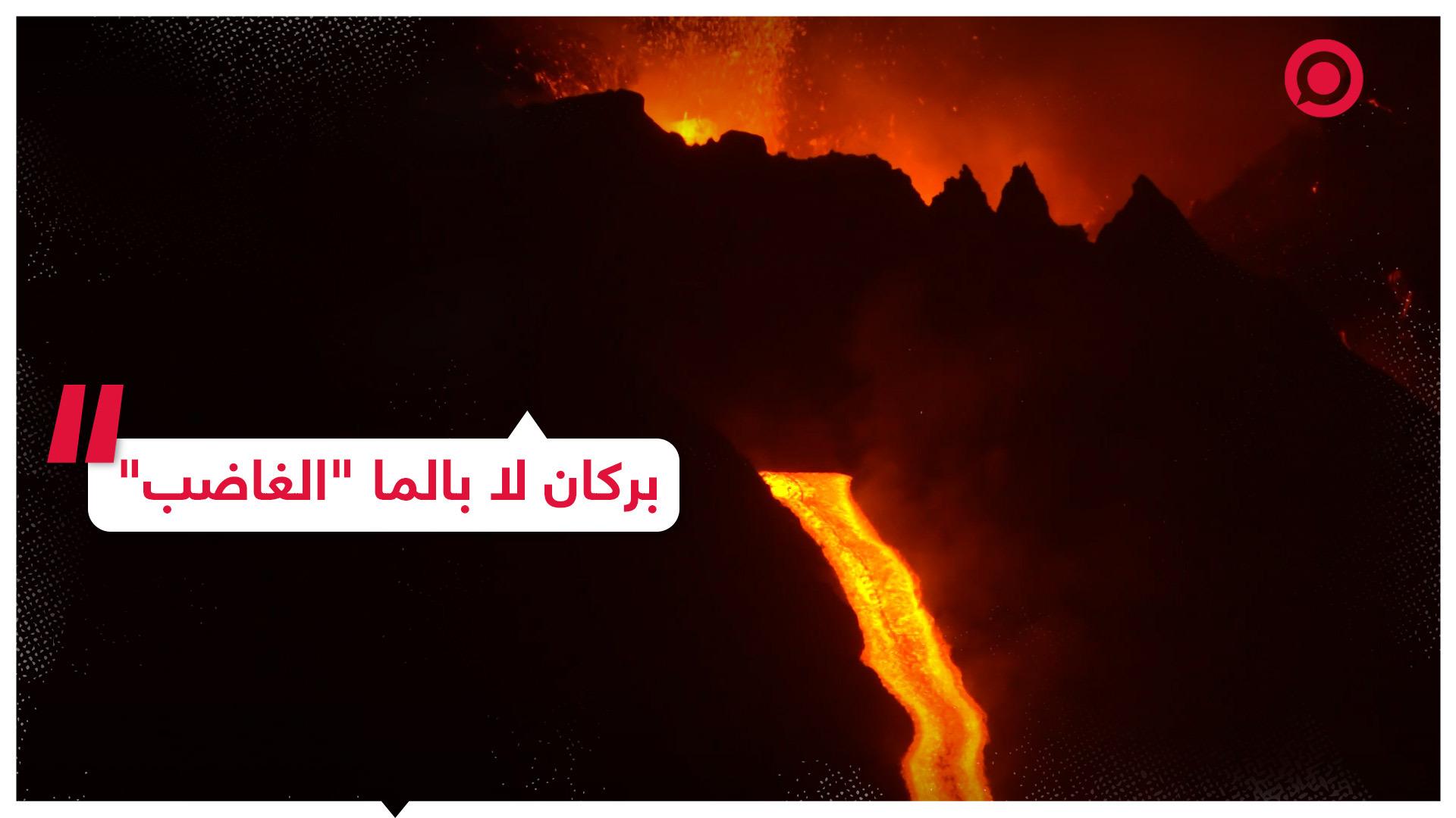 #براكين #حمم