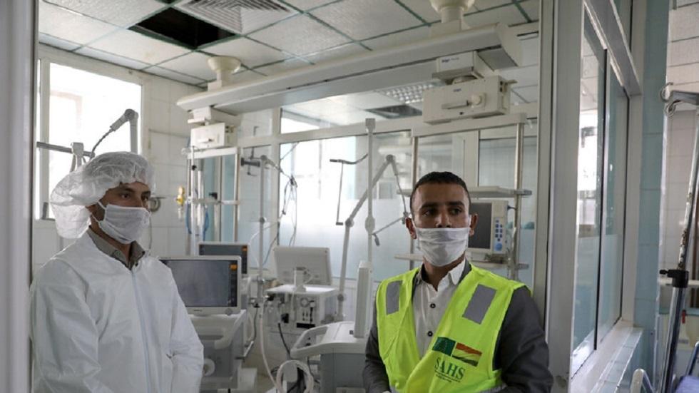 المستشفيات اليمنية - أرشيف
