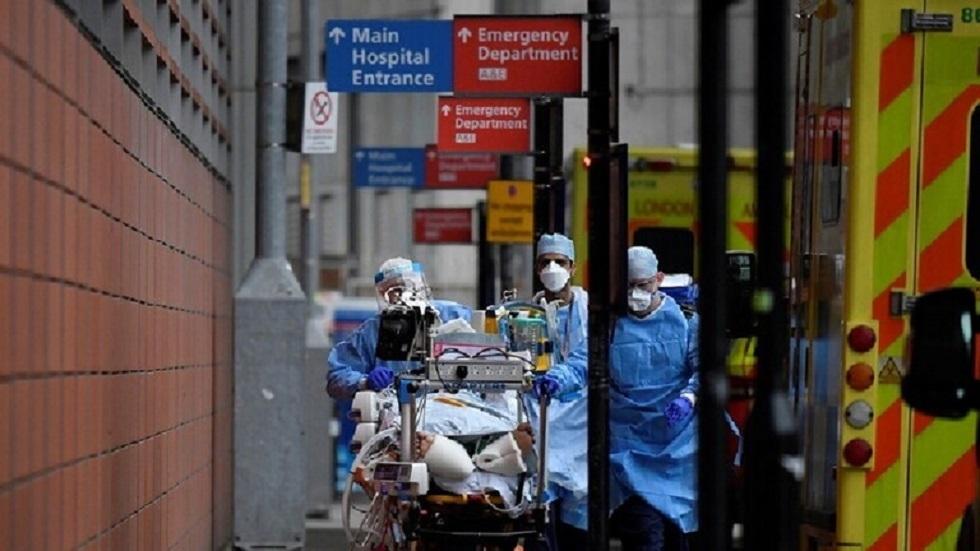 مستشفى لندن الملكي - أرشيف