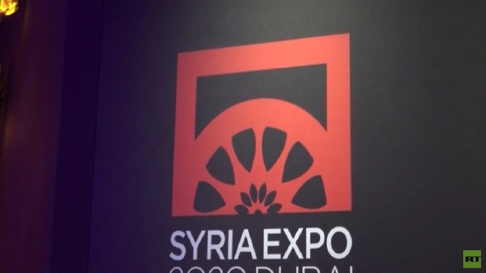 مشاركة سوريا في معرض إكسبو دبي