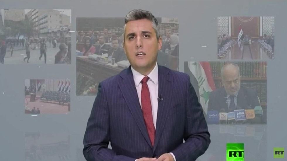 العراق بعد الغزو.. أبرز المحطات السياسية