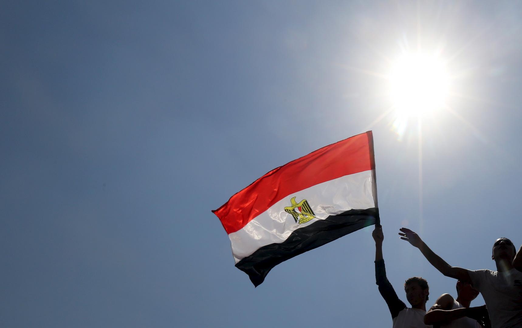 مصر تعلن انضمامها إلى