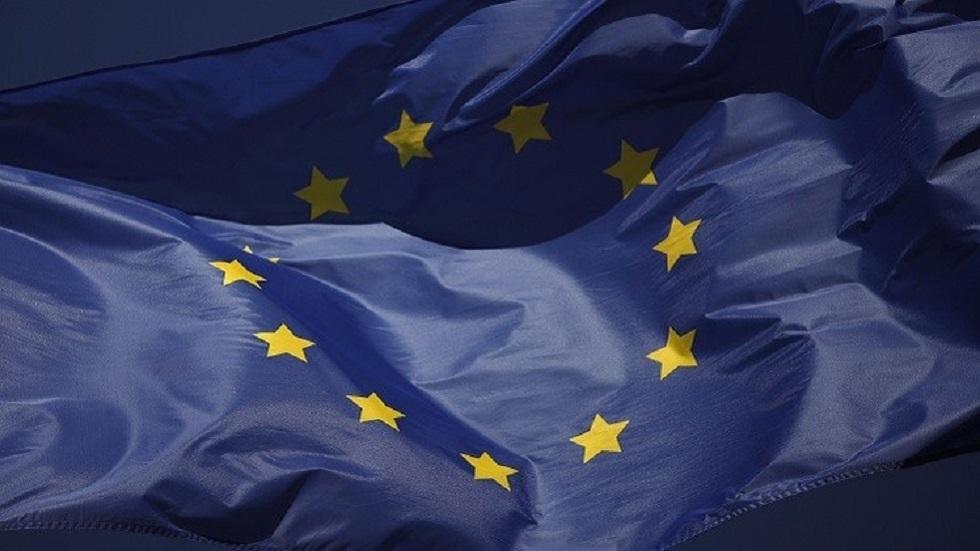 علم الاتحاد الأوروبي - أرشيف