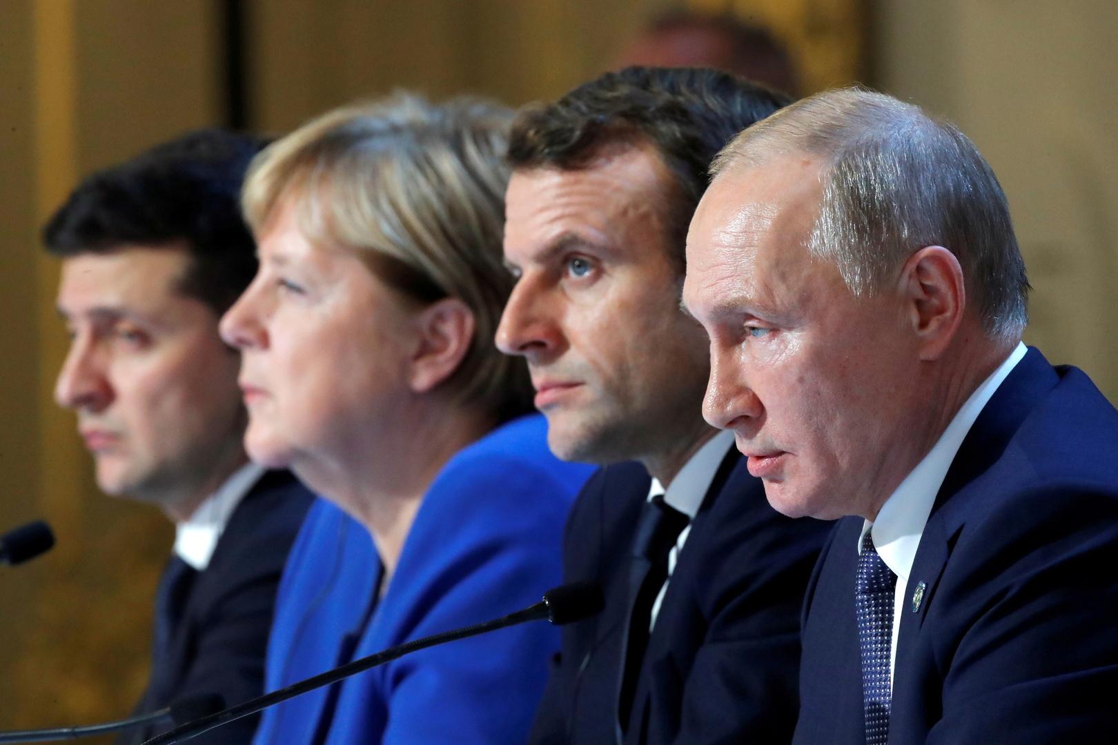 اتفاق بين روسيا وفرنسا وألمانيا وأوكرانيا على عقد اجتماع وزاري