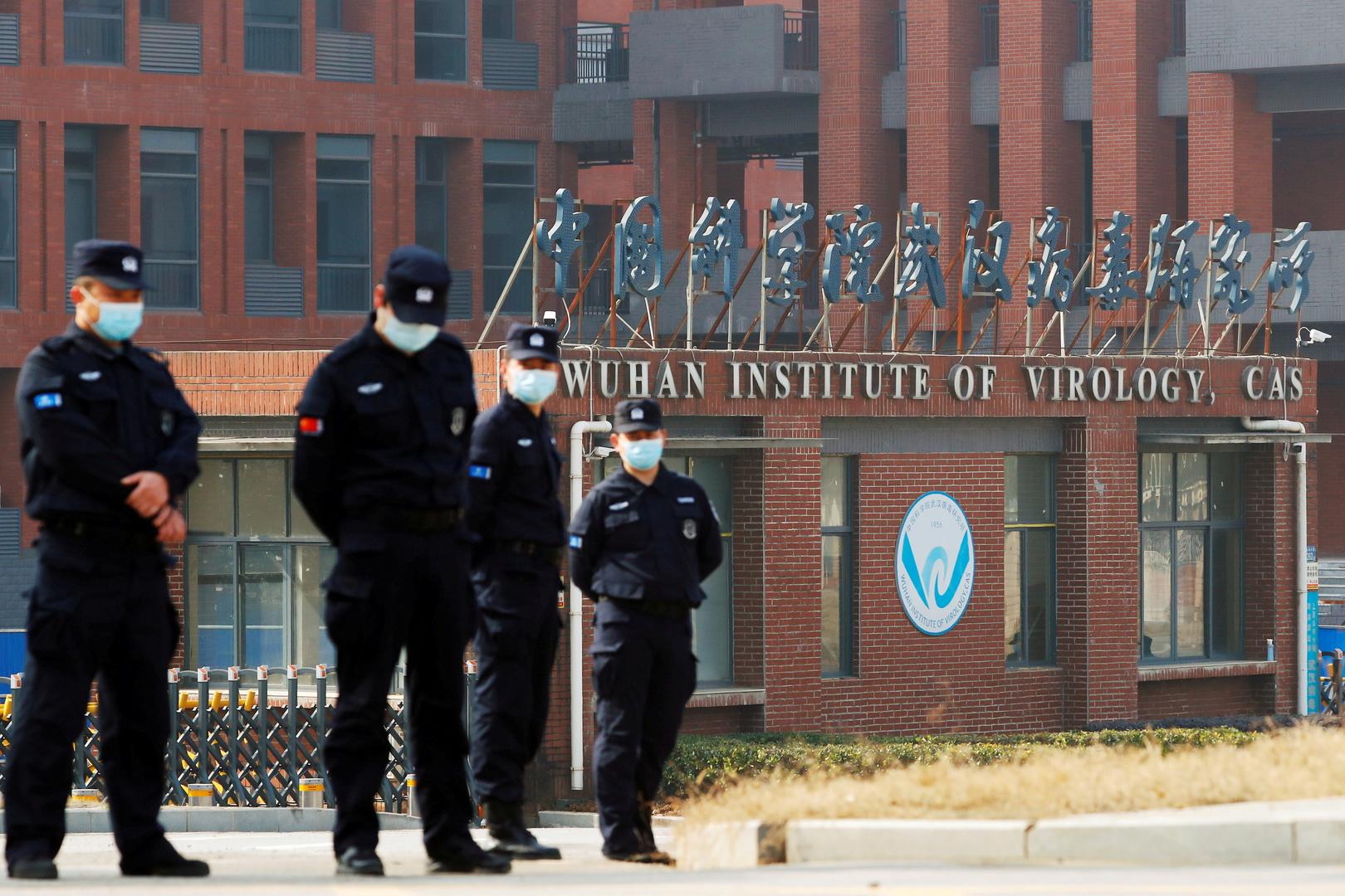 معهد وهان لعلم الفيروسات في الصين
