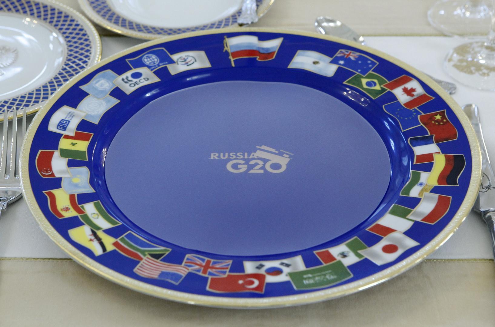 موسكو تعلق على فوز شركتين روسيتين في مسابقة ابتكارات لـ G20