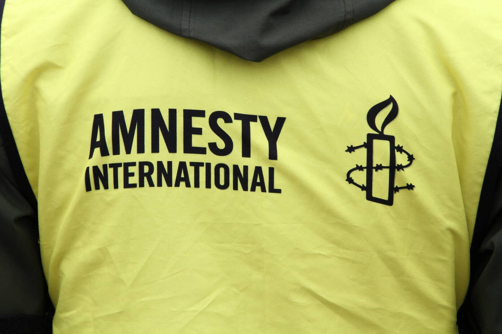 شعار منظمة العفود الدولية
