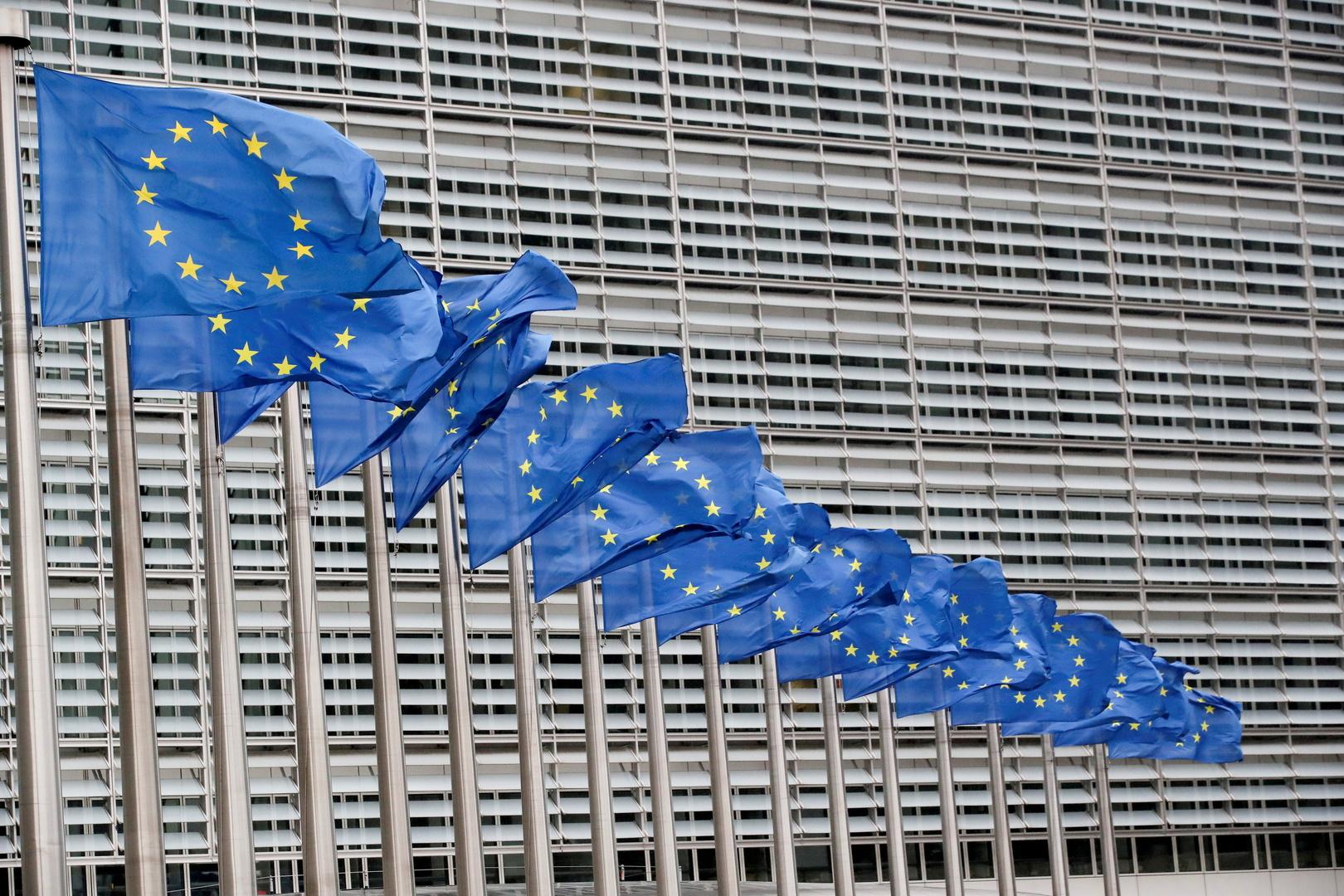 علم الاحاد الأوروبي
