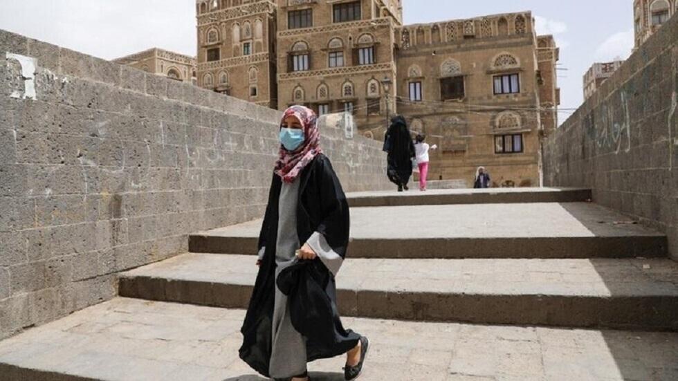 اليمن يسجل 10 إصابات جديدة بكورونا و5 وفيات