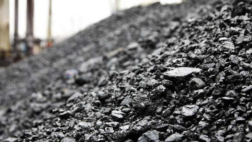 مادة الفحم - أرشيف