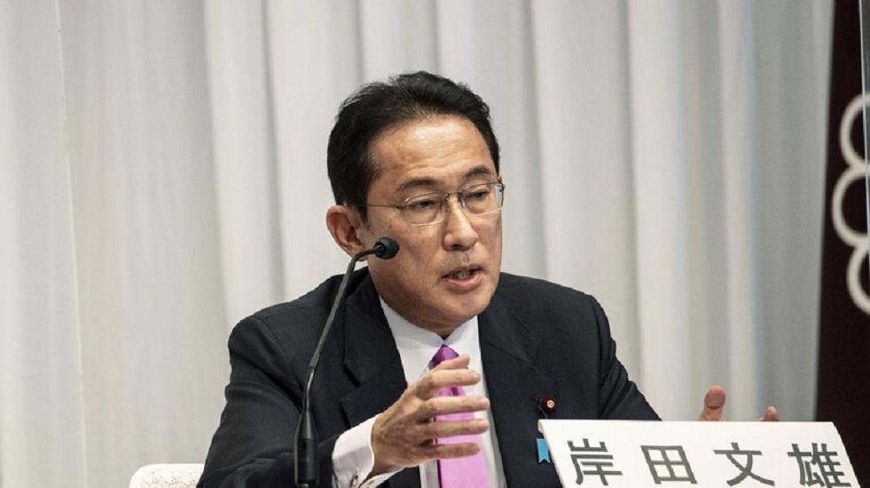 كيشيدا: اليابان ستتحاور مع روسيا على أساس الاتفاقات القائمة