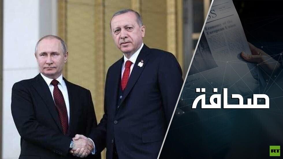بماذا جاء أردوغان إلى روسيا؟