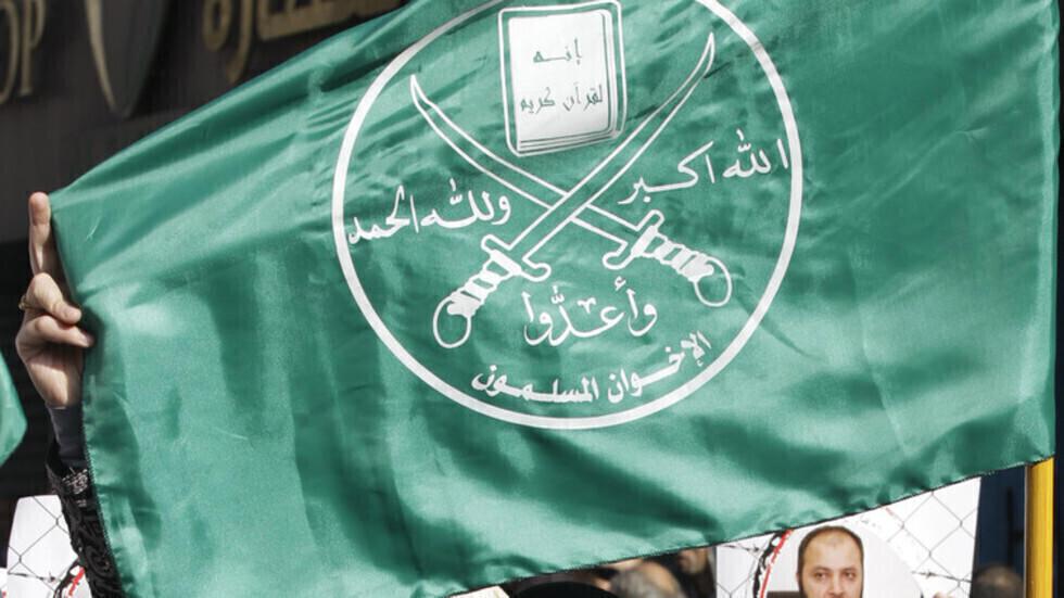 علم الإخوان المسلمون