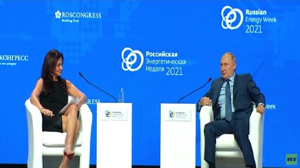 بوتين: مستعدون لزيادة إمدادات الغاز لأوروبا