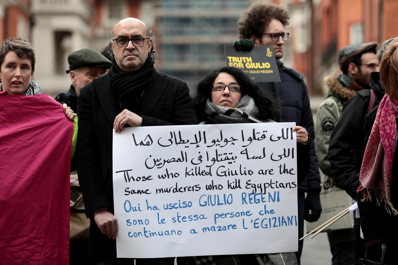 قضية هزت الرأي العام.. محاكمة 4 ضباط مصريين في إيطاليا