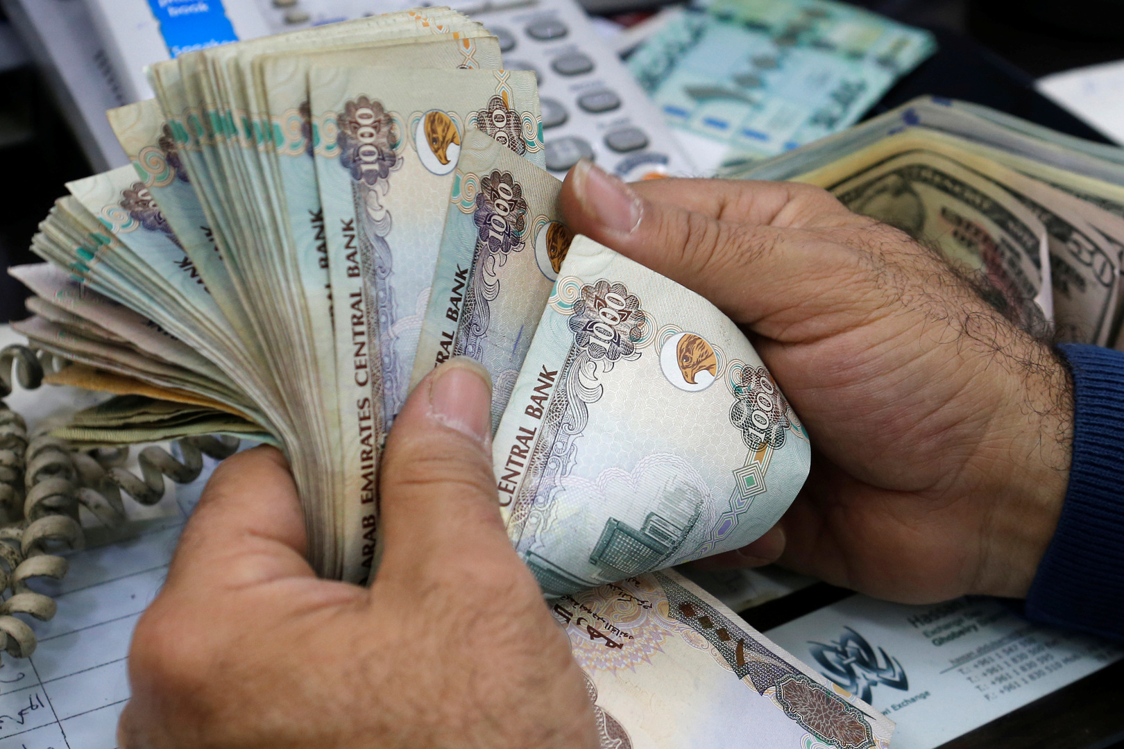 مصرف الإمارات المركزي: سنعمل على أن يصبح الدرهم الإماراتي عملة دولية