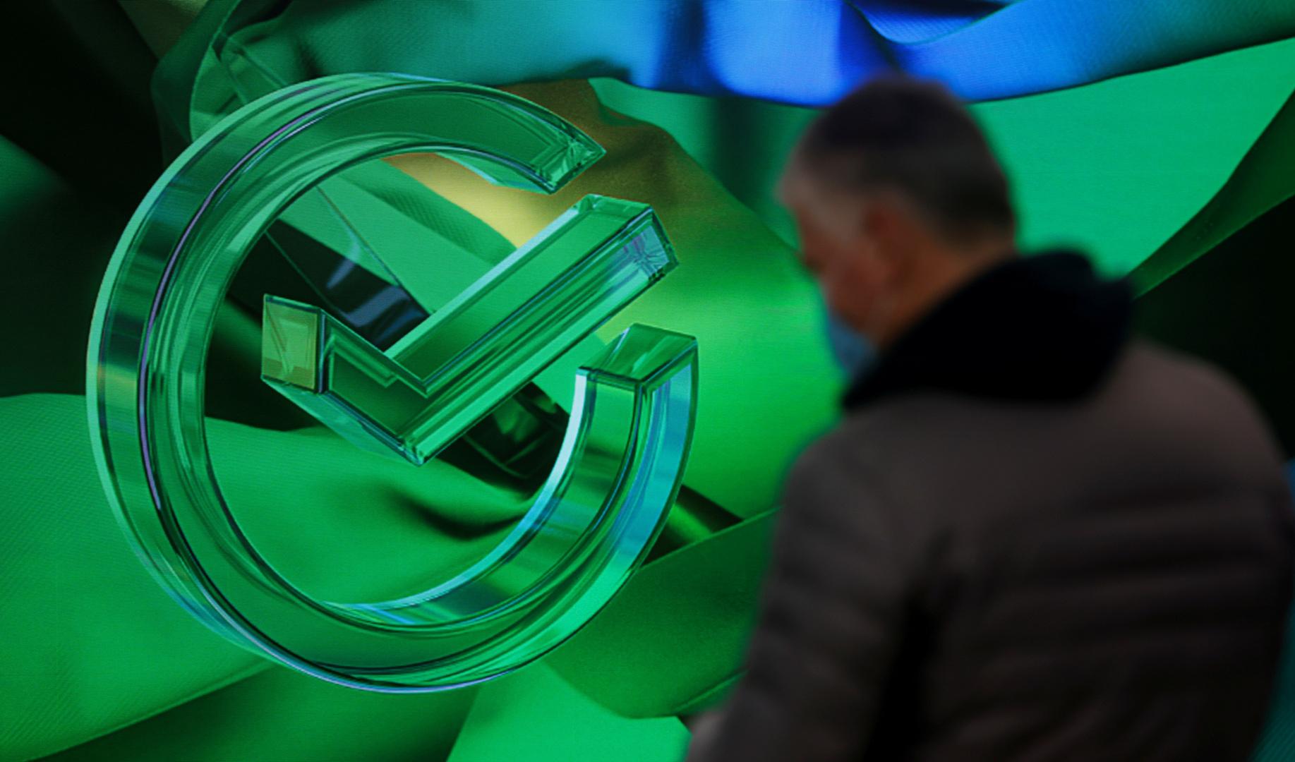 صورة من الأرشيف - شعار مصرف