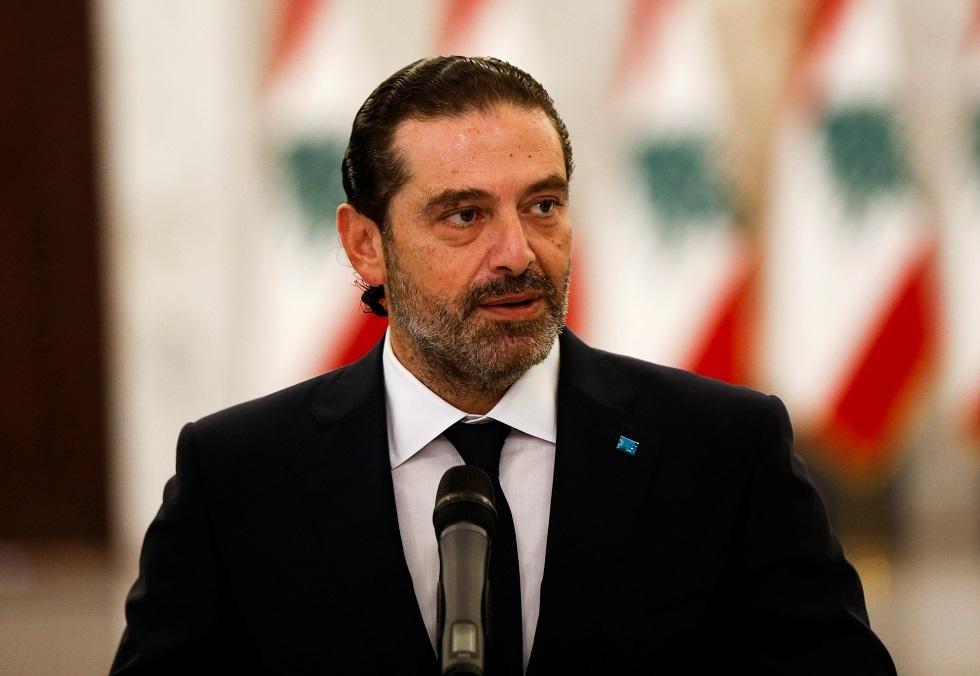 الحريري: أعمال العنف في بيروت اليوم أعادت إلى الأذهان الحرب الأهلية