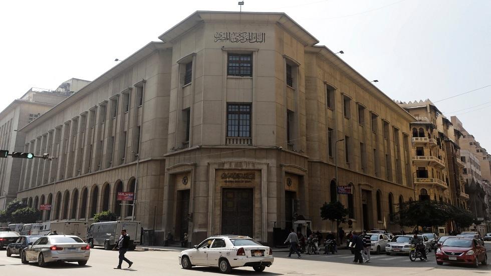 المركزي المصري: اتساع عجز المعاملات الجارية إلى 18.4 مليار دولار